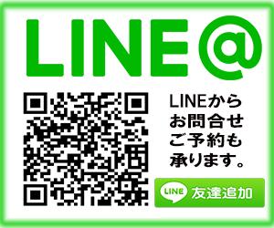 釣り船昭和丸 LINE