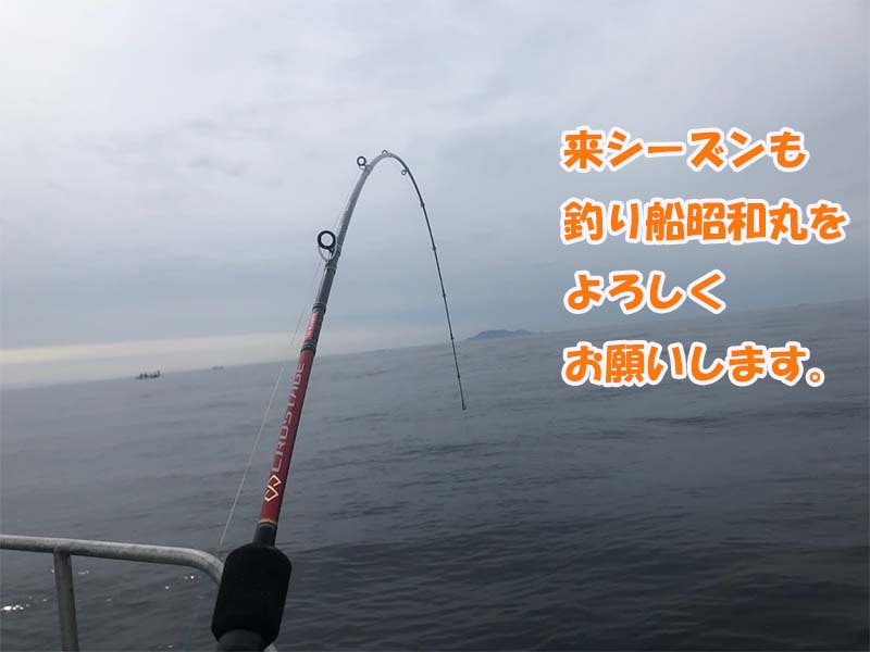 おすすめ釣り船のブログ